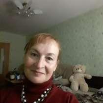 Елена Львовна, 56 лет, хочет пообщаться, в Красноярске