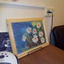 Картина ромашковое поле, в Жуковском