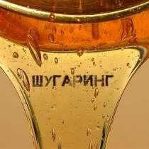 Шугаринг дёшево, в Москве