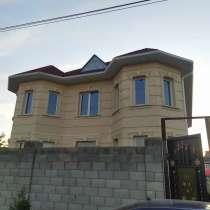 Оконные обрамления, в г.Бишкек