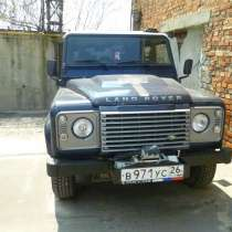Land Rover Defender 110 sw, в Пятигорске