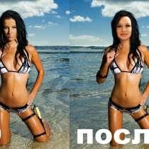 Профессиональная обработка фотографий, в Таганроге