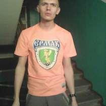 Марк, 51 год, хочет пообщаться, в Ангарске