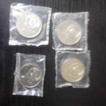 Монеты Олимпиада 80, в г.Гродно