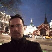 Рассмотрю все вакансии, в Москве