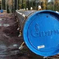Покупаем заглушки от труб Газпром, в Губкинском