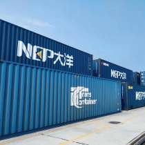 Контейнерные перевозки из Китая, в г.Гуанчжоу