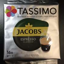 Кофе в капсулах Tassimo Jacobs Espresso Classico, в Екатеринбурге