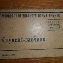 Антикварные вещи, в г.Минск