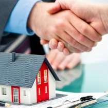 Сопровождение сделок с недвижимостью, в Санкт-Петербурге