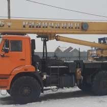 Продам автокран Галичанин КС-55713-5В;25тн-28м;6х6,КАМАЗ, в Ижевске