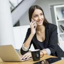Приглашаем сотрудника для работы на телефоне, в Самаре