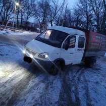 Грузоперевозки на Газели по городу, области и РФ, в Самаре