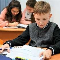 Школа английского языка, в Москве
