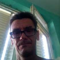 Алексей, 46 лет, хочет познакомиться – Ищу ту самую, в г.Навои