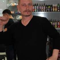 Анатолий, 49 лет, хочет пообщаться, в г.Костанай