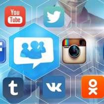 Раскрутка групп в ВКонтакте, Однокалссниках и Instagram, в г.Донецк