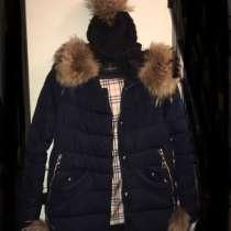 Тёплая зимняя куртка и шапка, натуральных мех енота, в г.Украинка