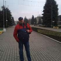 Стас, 51 год, хочет пообщаться, в г.Макеевка