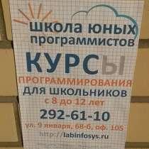 Печать и расклейка объявлений, в Воронеже
