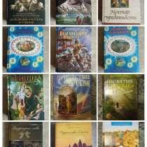 Книги по саморазвитию: философия вед, астрология, в Нижнем Тагиле