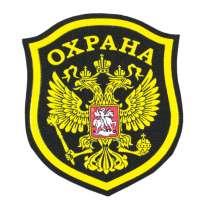 Вакансия Охранника, в Вольгинске