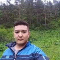 Бека, 28 лет, хочет познакомиться – Познакомлюсь с девушкой, в г.Бишкек
