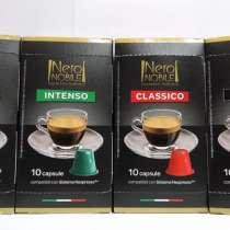 Ароматный итальянский кофе в капсулах 6 lei, в г.Кишинёв