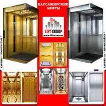Пассажирские Лифты, в г.Самарканд