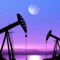 Нефтепродукты, в Екатеринбурге
