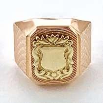 Золотое Кольцо - Печатка СССР, в Реутове