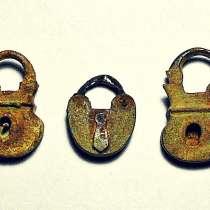 Три маленьких старинных бронзовых замочка, в Смоленске