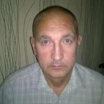 Ищу работу на дому, в Новосибирске
