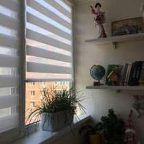 Рулонные шторы День Ночь, в Волгограде