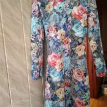 Платье цветочной расцветки, в г.Донецк