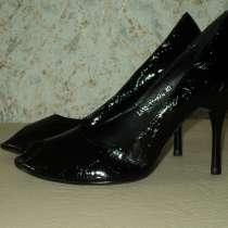 Черные туфли, в Ярославле