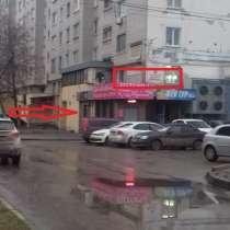 Аренда нежилого помещения общая площадь 37. кв. м 2й этаж, п, в Нижнем Новгороде