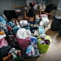 Вещи в дар для малообеспеченных семей, в Санкт-Петербурге