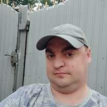 Евгений Зайцев, 36 лет, хочет познакомиться – Парень инвалид 1 группы.Познакомлюсь с девушкой, женщиной, в г.Ровеньки