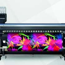 Печать чертежей, распечатка, широкоформатная печать, ЮВАО, в Москве