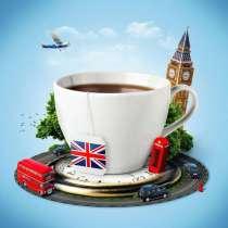 Уроки английского по skype из Лондона, в г.Лондон