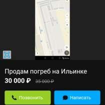 Продам погреб, в Новокузнецке