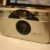 Пленочный фотоаппарат Samsung Fino 40 S Date, в Краснодаре