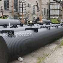 Трубные понтоны диаметром от 800 мм с крепежом, в Санкт-Петербурге