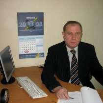 Курсы подготовки антикризисных управляющих ДИСТАНЦИОННО, в Томске
