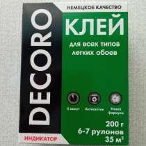 Продается обойный клей «Decoro», в г.Баку