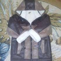 Детская куртка, в г.Гродно