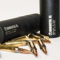 Глушитель для оружия IMMORTAL.223.308 6.5 creedmoor, в г.Кишинёв