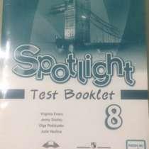 Тесты по английскому, в Краснодаре