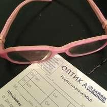 Детские очки, в Гатчине